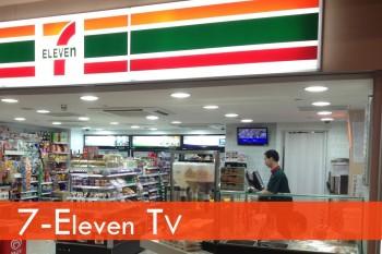 7-Eleven TV